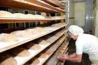 В Киргизии начинает работу проект по созданию женских пекарен