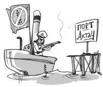 Новость на Казах-зерно: