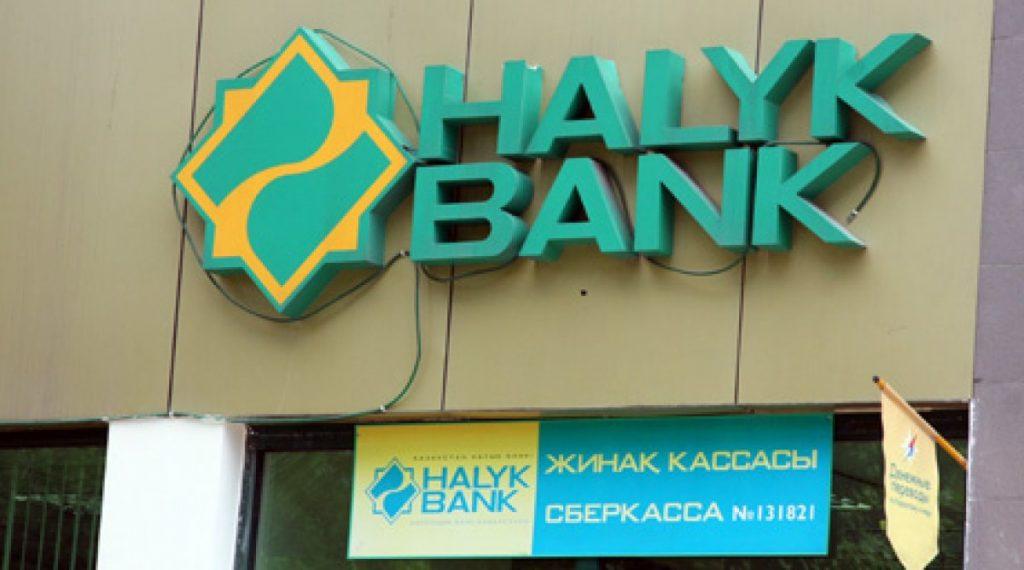 Нацбанк Казахстана обрекает народ на нищету