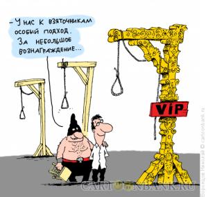 Бактибаев против Нигматулина
