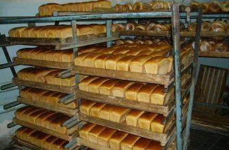 В Хабаровском крае перезапустили хлебный завод