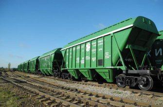 Экспорт казахстанского зерна с учетом муки за 2018 год увеличен на 33% - МСХ