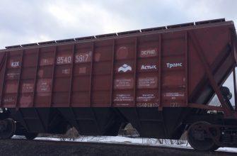В управлении компании «Астық Транс» более 6 300 зерновозов