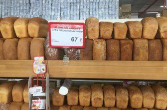 Социальный хлеб таразцы найти могут, но не везде