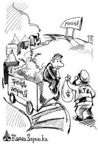 КТЖ забыло об интересах отечественных аграриев