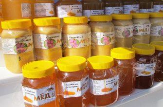 Изысканные сорта меда предлагали на фестивале в Восточном Казахстане