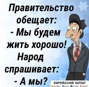 Как банки и сырьевые компании хоронят АПК Казахстана