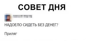 «Бумажное» зерно Сапархана Омарова