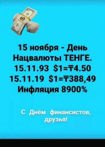 Минсельхоз увеличил субсидирование на 28,5 млрд. тенге