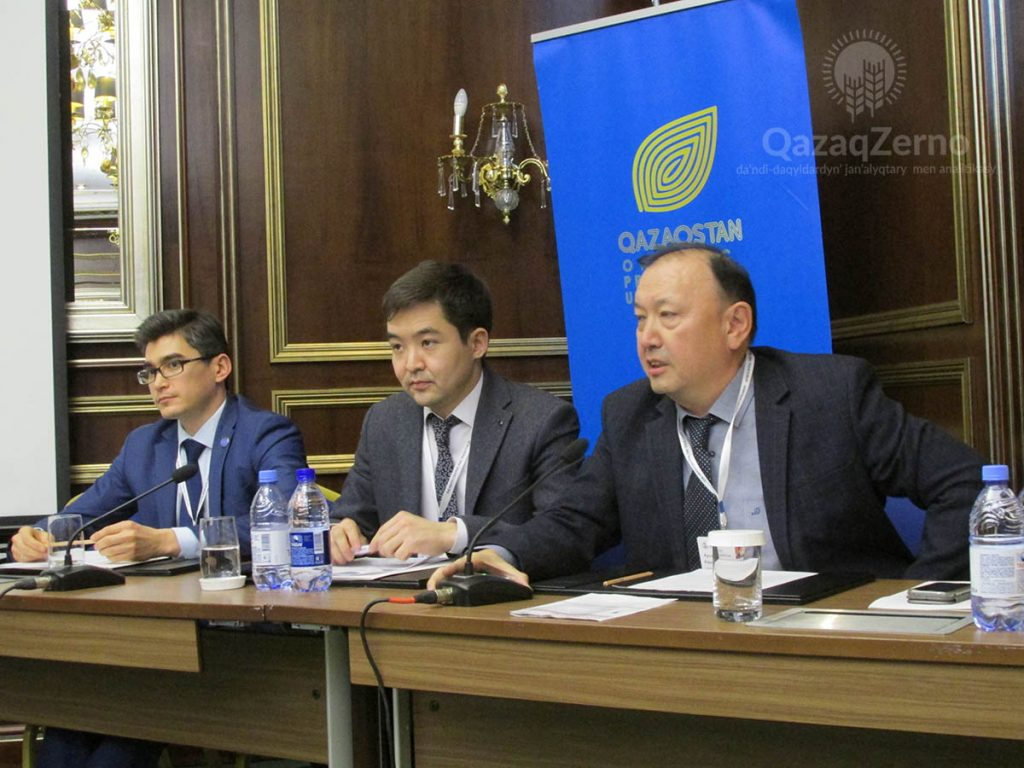 Казахстан выбирает органику