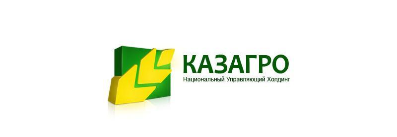 Утвержден состав совета директоров АО «НУХ «КазАгро»