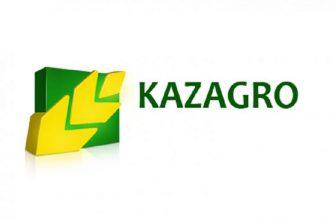 """Казахстан: """"КазАгро"""" предлагает усовершенствовать механизм таможенных сборов по лизингу сельхозоборудования"""