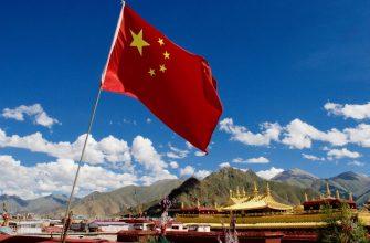 Китайское чудо в области борьбы с бедностью
