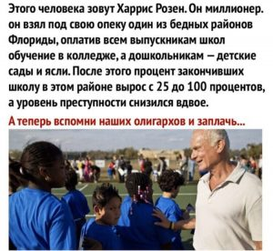 Земляк Шукеева и Мамытбекова оказался за решеткой