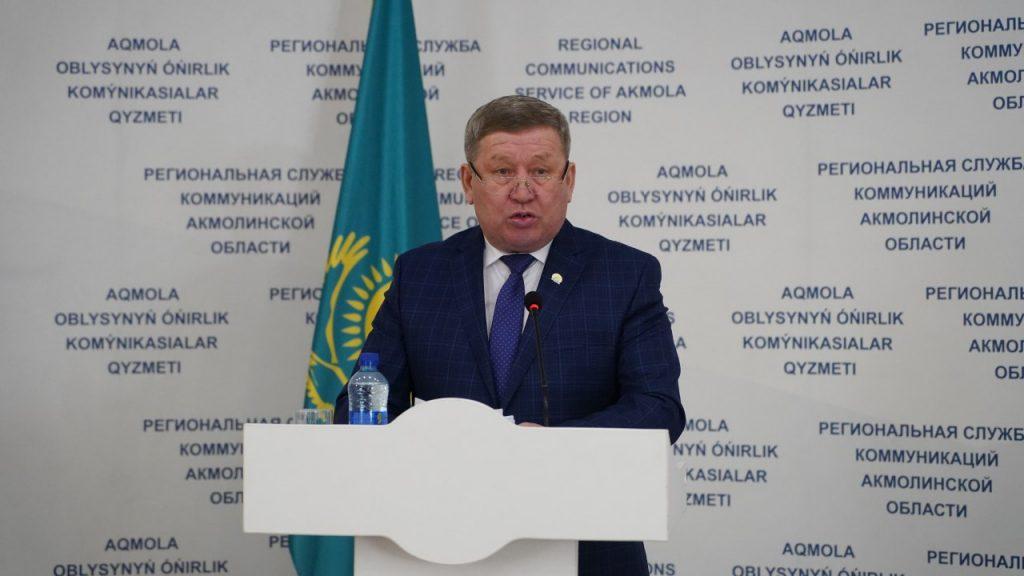 В Атбасарском районе Акмолинской области подвели итоги экономического развития