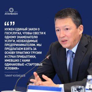 Мамытбеков присваивает функции Минсельхоза