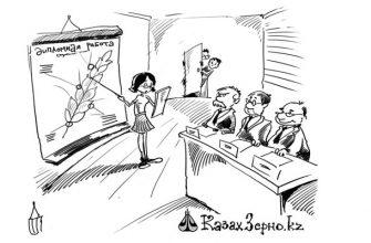 Чиновники Минсельхоза РК хотят прибрать к рукам имущество ученых