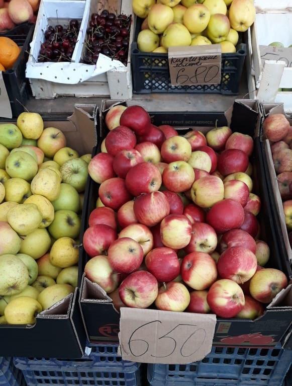 Яблоки останутся золотыми до появления нового урожая