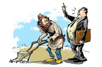 Правительство «спустило деньги в казино, а теперь экономит на семье»