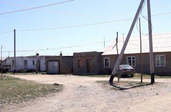 Через 20 лет придут блага цивилизации в поселок Ушактар