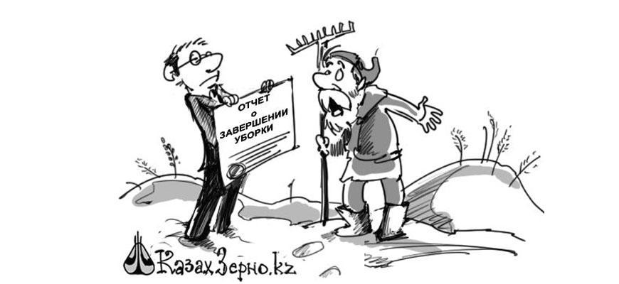 Почему Минсельхоз погряз в приписках