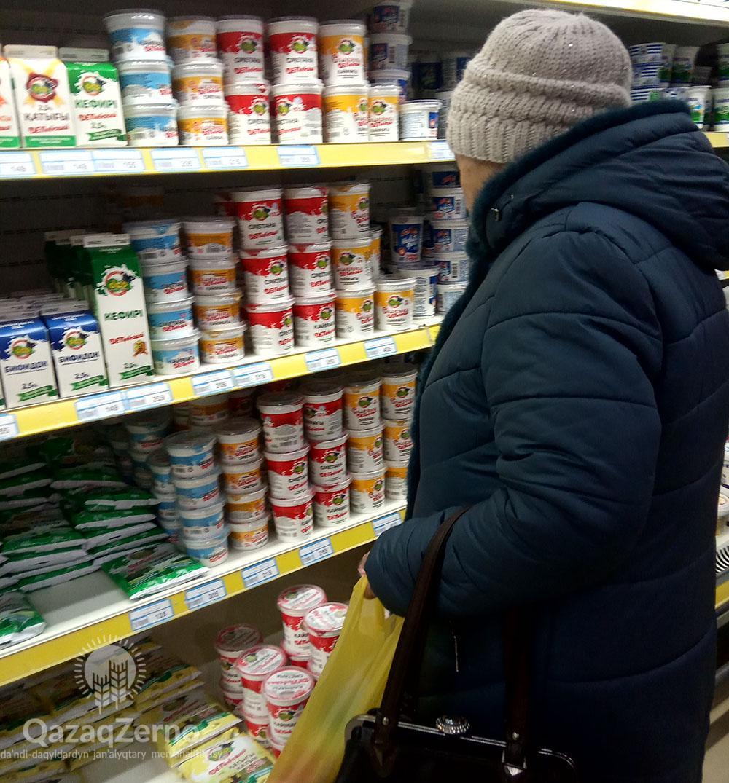 Где взять дешевые продукты из стабфонда?