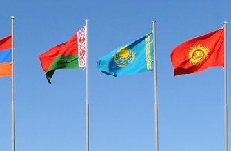 Предпосылок для выхода Казахстана из ЕАЭС нет