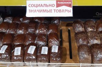 Хлеб есть. Цены на контроле