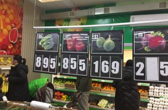 Овощи, гречка и сахар стали дороже