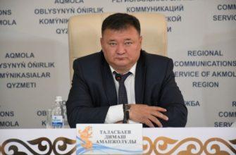Главу управления сельского хозяйства Акмолинской области подозревают в коррупции